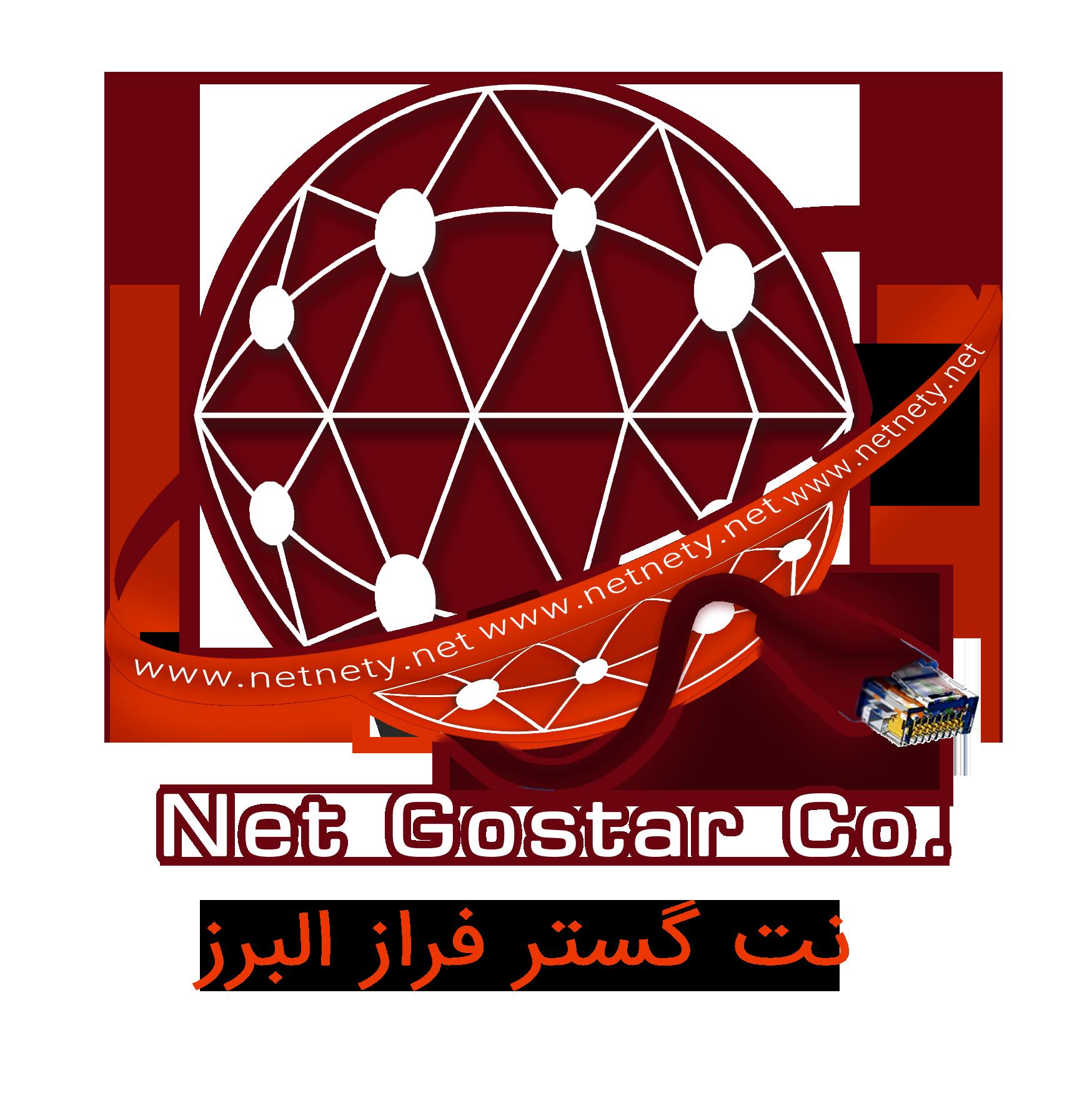 فروشگاه آنلاین تجهیزات شبکه نت گستر | تجهیزات کامپیوتری